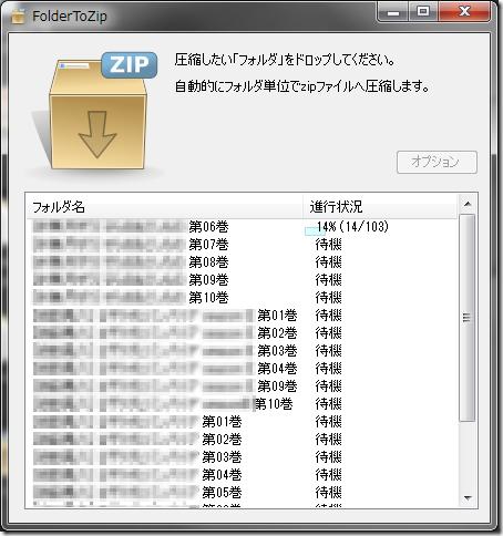ftz01