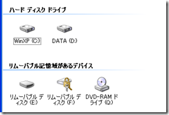 BitLockerXP1