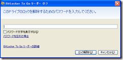BitLockerXP3