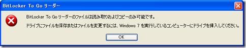 BitLockerXP6