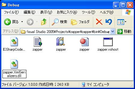 ExceptionFolder3