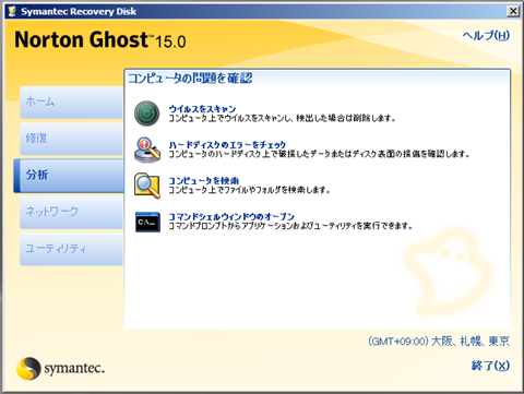 Ghost3