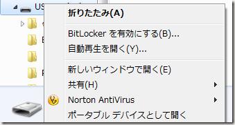 bitlocker0