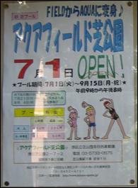 escape12