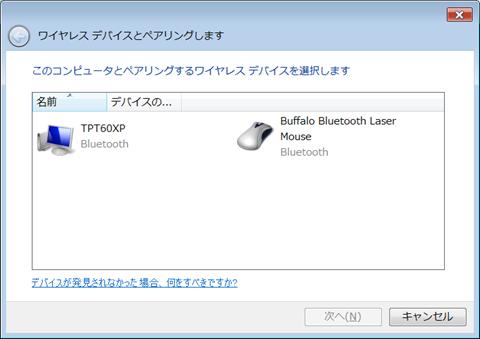 vaio-bluetooth2