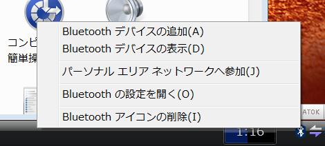vaio-bluetooth