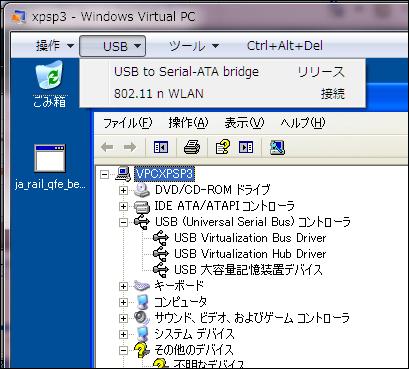 vpc-xp14