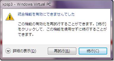 vpc-xp2