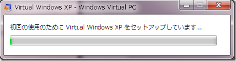 vpc-xpmode8