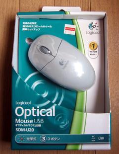 mouse-pack.jpg